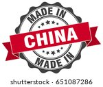 made in china round seal | Shutterstock .eps vector #651087286