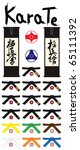 Black belts Martial ARTS. Master KARATE style .Japan, Korea, Okinawa.