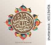 illustration of eid al fitr...   Shutterstock .eps vector #651156436