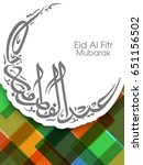 illustration of eid al fitr... | Shutterstock .eps vector #651156502