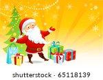 merry chistmas | Shutterstock .eps vector #65118139