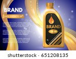 motor oil product container ad. ... | Shutterstock .eps vector #651208135