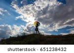 umbrella and pretty girl... | Shutterstock . vector #651238432