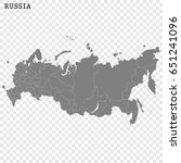 high quality map of russia with ... | Shutterstock .eps vector #651241096