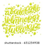 alphabet made of fresh natural... | Shutterstock .eps vector #651254938