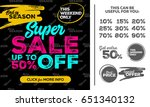 square super sale banner. this... | Shutterstock .eps vector #651340132