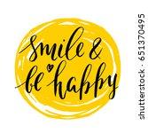 positive quote brush lettering. ... | Shutterstock .eps vector #651370495