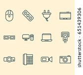 hardware icons set. collection...   Shutterstock .eps vector #651439306