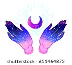open hands with galaxy inside... | Shutterstock .eps vector #651464872