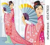 A Portrait Of Japanese Woman I...