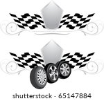 wheels. two icons for design.... | Shutterstock .eps vector #65147884