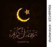 ramadan kareem lights... | Shutterstock . vector #651489406