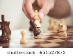 close up view of man playing... | Shutterstock . vector #651527872