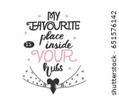 my favourite place is inside