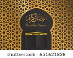 ramadan backgrounds vector... | Shutterstock .eps vector #651621838