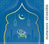 eid mubarak greeting card   ... | Shutterstock .eps vector #651662806