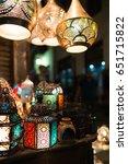 ramadan lanterns in historical  ...   Shutterstock . vector #651715822