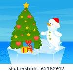 vector cartoon little cute... | Shutterstock .eps vector #65182942