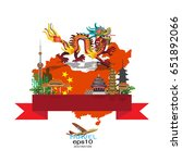 china landscape abstract.... | Shutterstock .eps vector #651892066