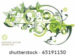 beautiful green vector design