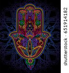 hand drawn multicolor ornate... | Shutterstock .eps vector #651914182