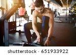 determined bodybuilder working... | Shutterstock . vector #651933922