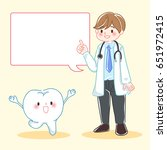 cute cartoon doctor with tooth... | Shutterstock .eps vector #651972415