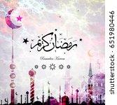 ramadan kareem with arabic... | Shutterstock .eps vector #651980446