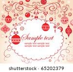 christmas red invitation | Shutterstock .eps vector #65202379