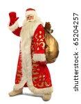 Happy Christmas Santa. Isolated ...