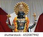hindu god lord vishnu statue in ... | Shutterstock . vector #652087942