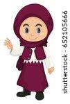 muslim girl in purple costume... | Shutterstock .eps vector #652105666