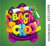 back to school vector emblem on ...   Shutterstock .eps vector #652119598
