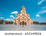 the holy trinity cathedral of... | Shutterstock . vector #652149826