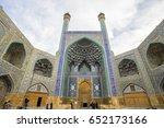 esfahan  iran   dec 28  2016  ... | Shutterstock . vector #652173166