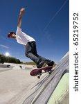 skateboarder doing a skateboard ... | Shutterstock . vector #65219752