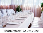 beautiful table setting. empty... | Shutterstock . vector #652219222
