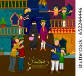 muslim families wishing eid... | Shutterstock .eps vector #652244446