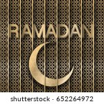 ramadan muslim background... | Shutterstock .eps vector #652264972