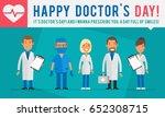 concept doctors day group...   Shutterstock .eps vector #652308715