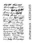 calligraphy always vector set | Shutterstock .eps vector #652341655