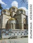 skopje  republic of macedonia   ... | Shutterstock . vector #652361032