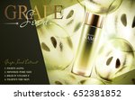 grape seed skin care oil... | Shutterstock .eps vector #652381852