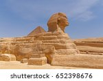 view on great sphinx of giza | Shutterstock . vector #652398676
