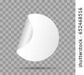 sticker  icon. vector... | Shutterstock .eps vector #652468516