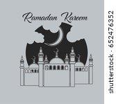 ramadan kareem vector... | Shutterstock .eps vector #652476352