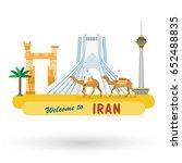 flat design  iran's landmarks... | Shutterstock .eps vector #652488835