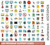 100 program support icons set... | Shutterstock .eps vector #652510426
