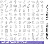 100 job contract icons set in... | Shutterstock .eps vector #652510642