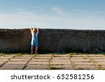 the little girl tries to see... | Shutterstock . vector #652581256